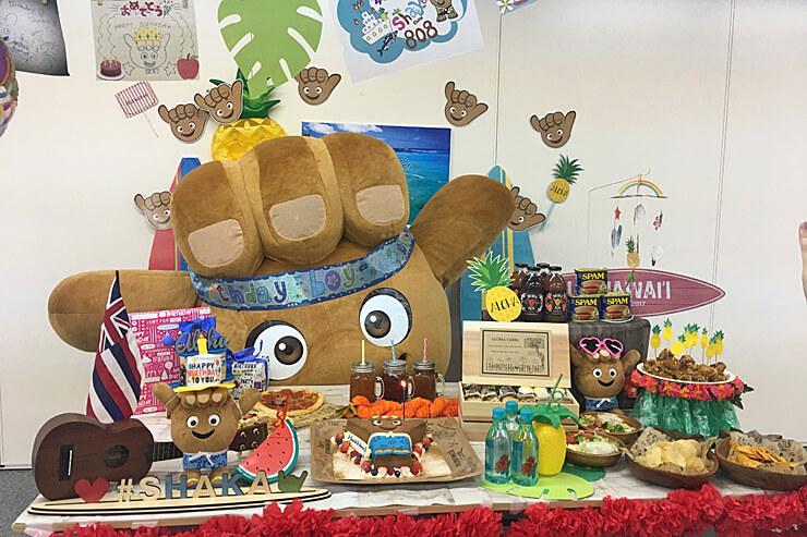 ハワイ州観光局公式キャラクターShakaちゃんの誕生日