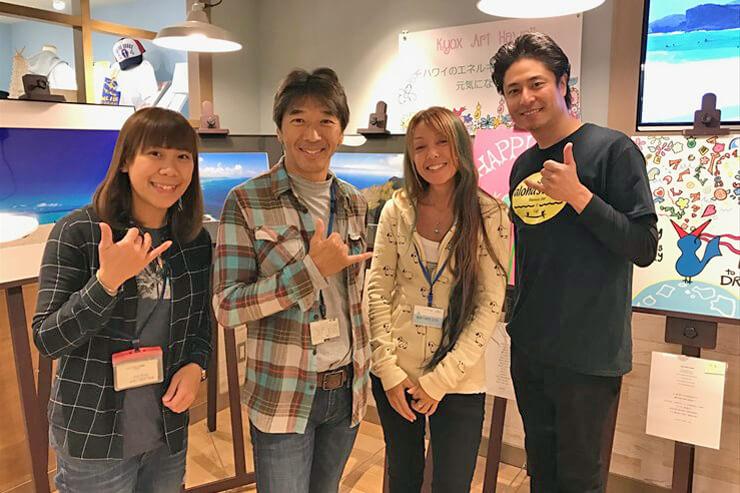 横浜&越谷でハワイを感じるアート展開催