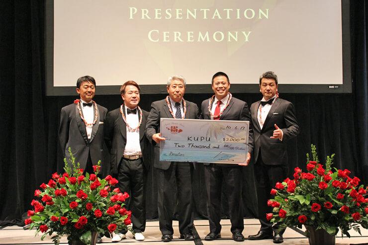 パーティでは、NPO団体「KUPU」へ$2,000の寄付金贈呈も