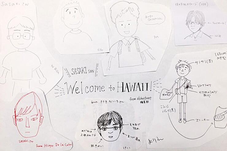 【チャット】今週ハワイで起きたこと〜10月第4週め