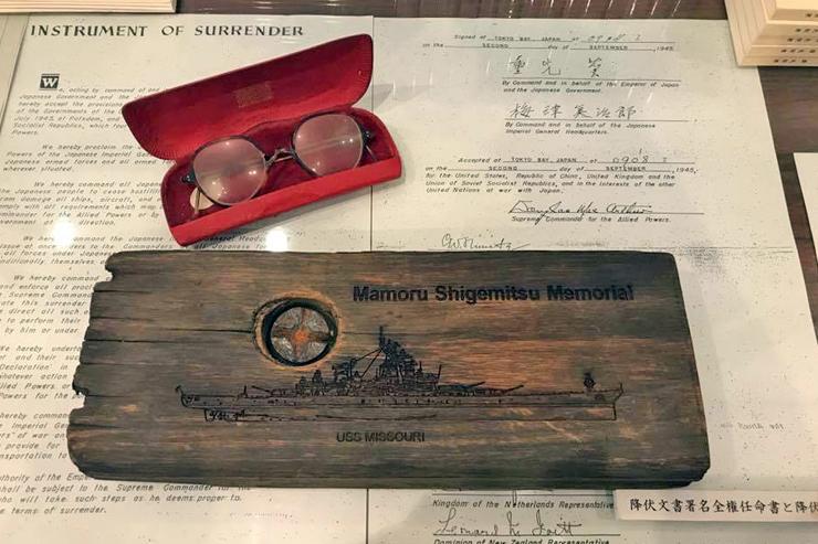 戦艦ミズーリ記念館で貴重な資料を見学しよう