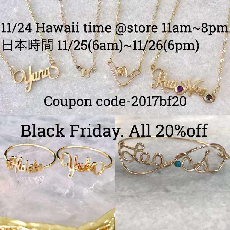 6amまで! Black Friday 20%off
