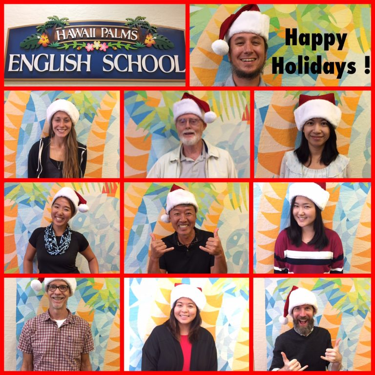 Happy Holidays! from PALMS