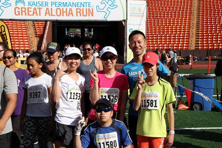 ハワイ最大のチャリティーイベントに参加しよう!