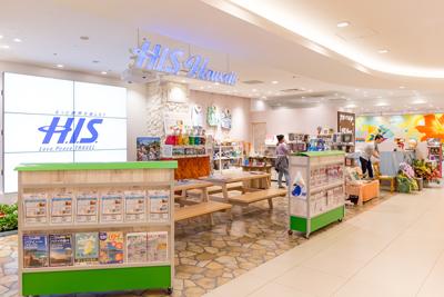 H.I.S 新宿3丁目POP UP STORE のお知らせ