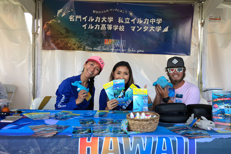野生のイルカと泳ぐツアーを開催している、私立イルカ中学/名門イルカ大学のユリコさんとスタッフの皆さんも!会場があまりに暑かったので、配ってくれたうちわが大活躍でした(笑)。