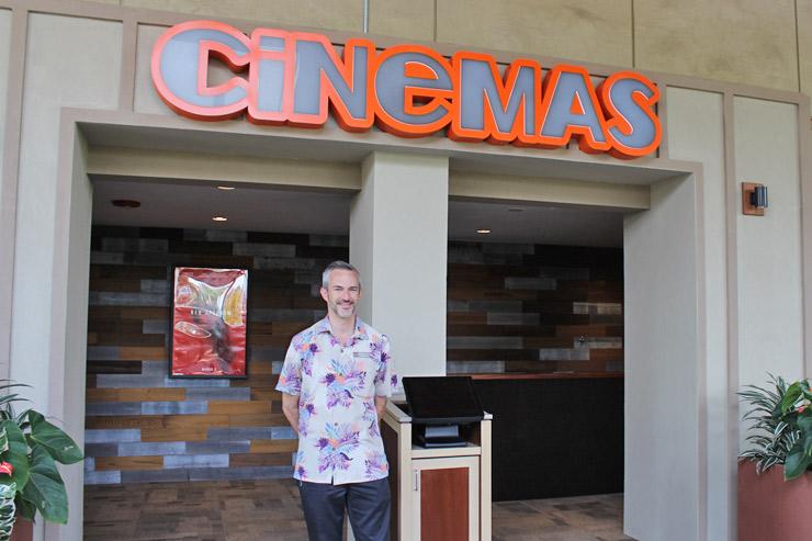 食べて飲めてゆったり〜贅沢三昧なワイコロアの映画館