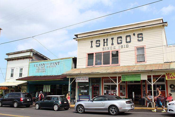 のんびりハワイ島の空気を感じるローカルタウン10