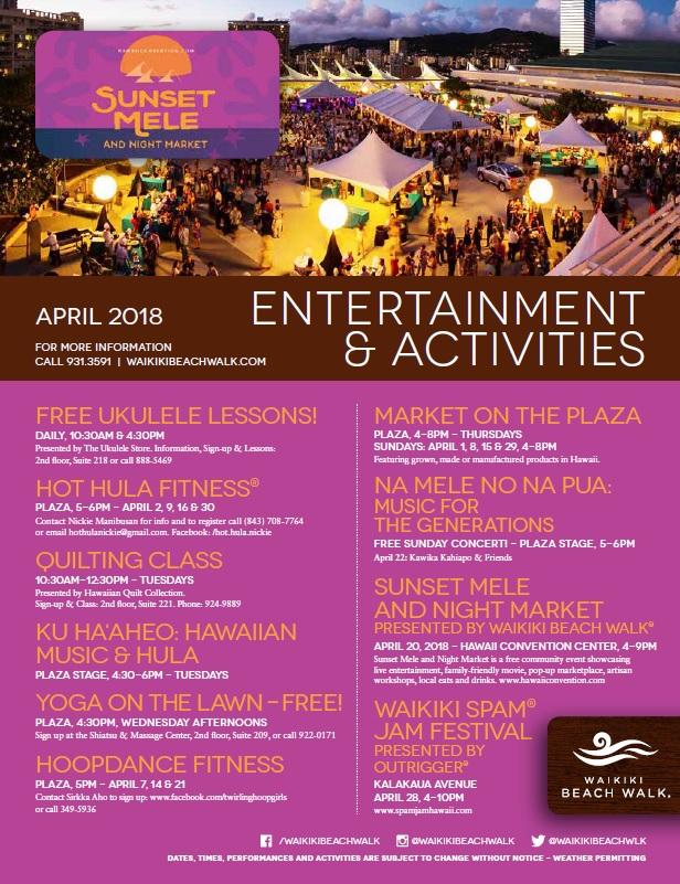KAIWA 4月のワイキキビーチウォークイベントは、、、♪