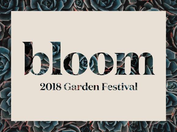 春にぴったり!ガーデン・フェスティバル開催