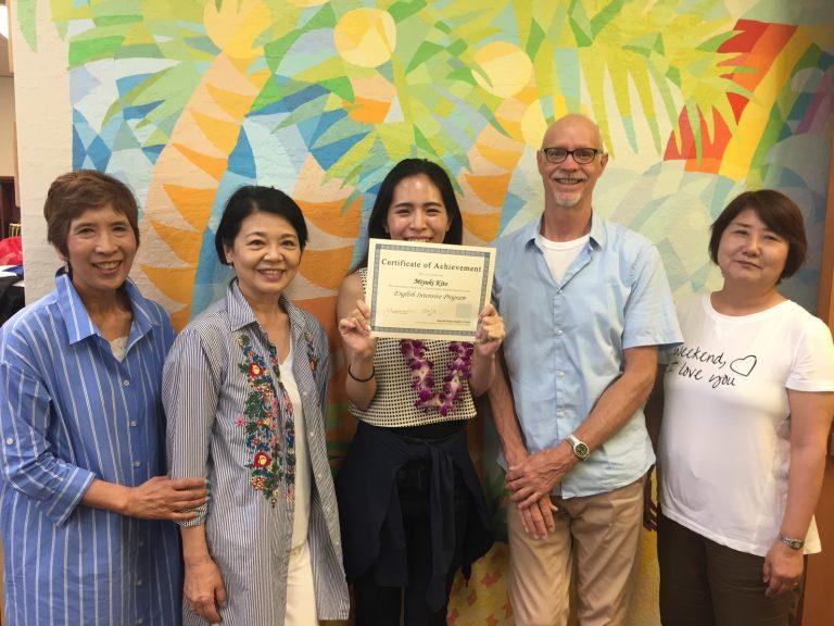 短期間で英語力を一気につける大人のハワイ短期留学