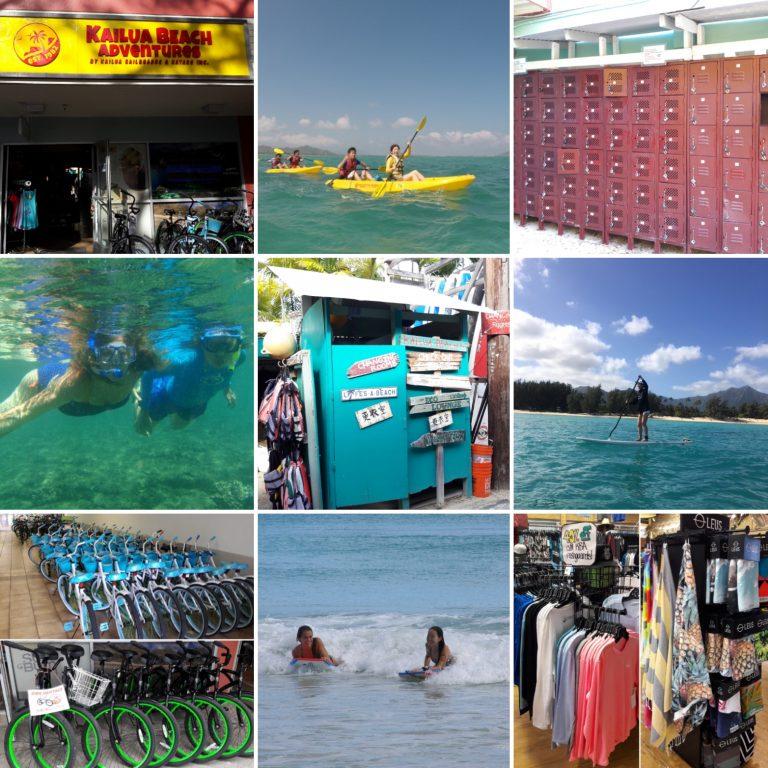 海の道具、ロッカー、更衣室のあるお店
