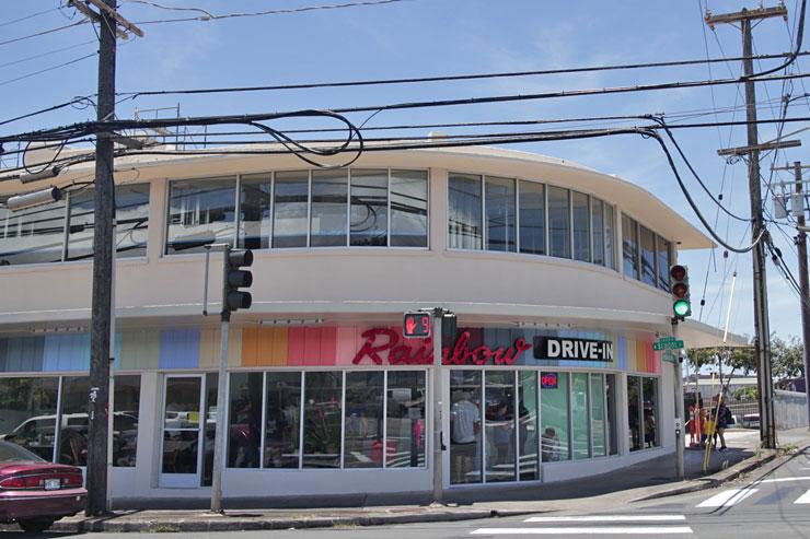 有名人も愛するプレートランチ店が2号店オープン