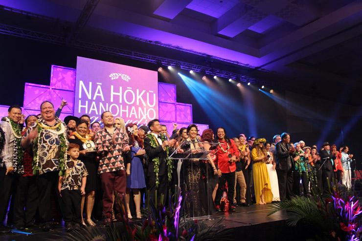 今年も豪華に開催!ナ・ホク・ハノハノ・アワード2018