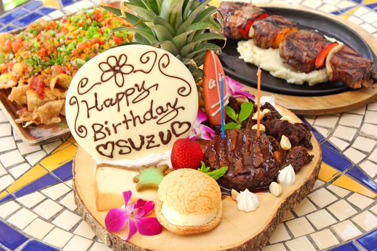 アロハな豪華デザートで誕生日&記念日を盛り上げよう