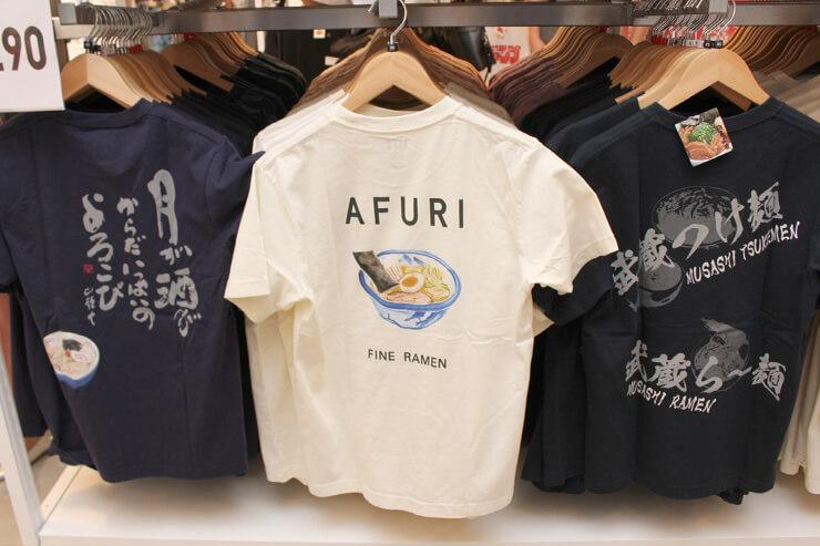世界に知られた日本各地の名店をセレクトした「ラーメン」