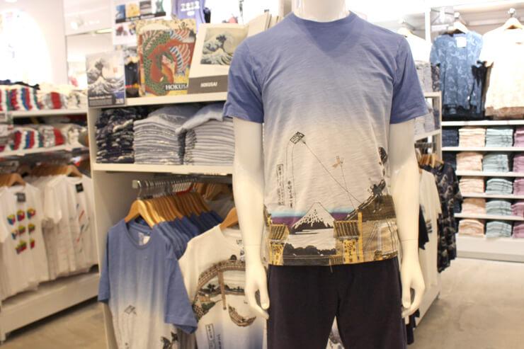 葛飾北斎の代表作「冨嶽三十六景」からブルーに焦点を当てたコレクション「北斎ブルー」