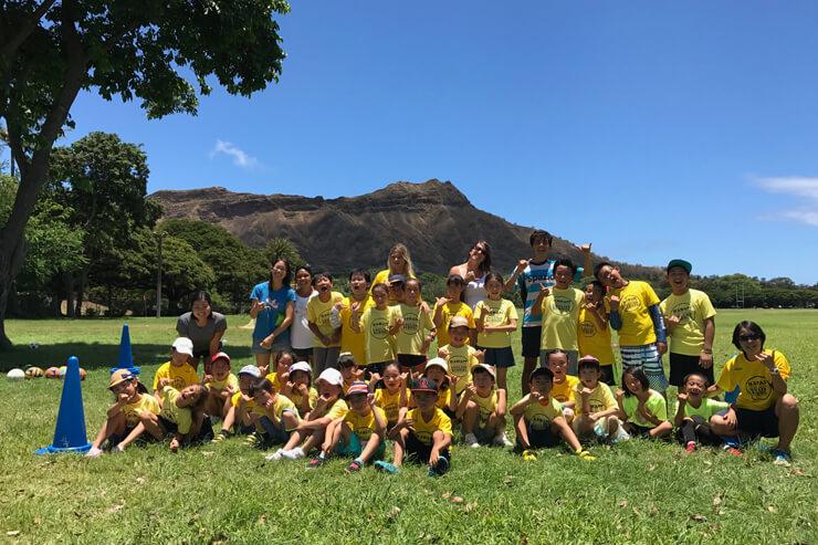プチ留学も海遊び体験も  子どもと楽しむハワイ