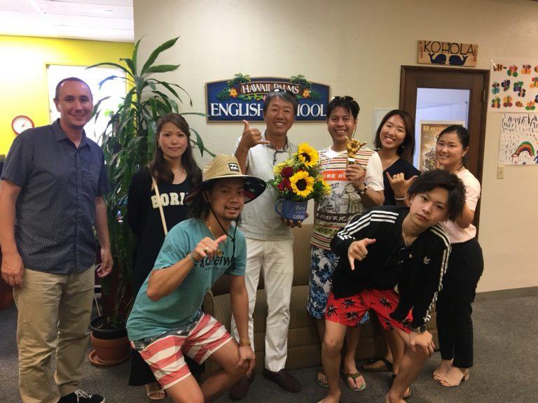ハワイで家族留学を実現