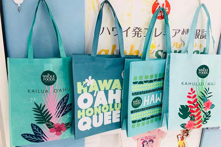 日本で買える!7月のおすすめハワイグッズ