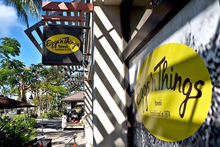 エッグスン・シングス新店舗がコオリナにオープン