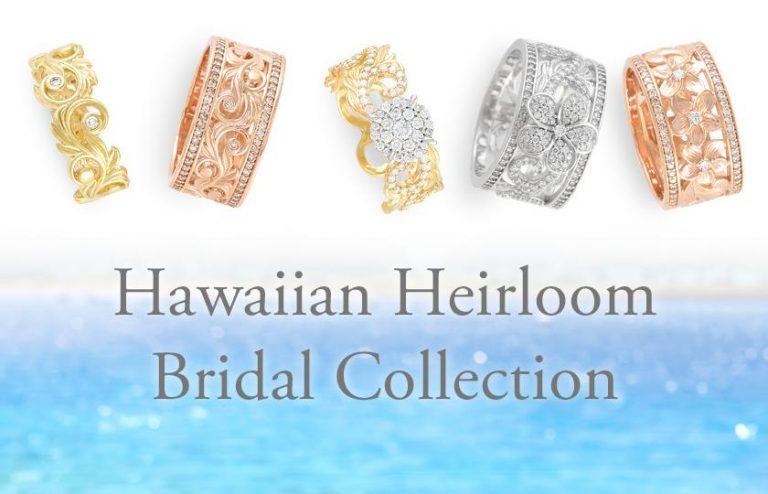 ハワイアンジュエリーブライダルコレクション