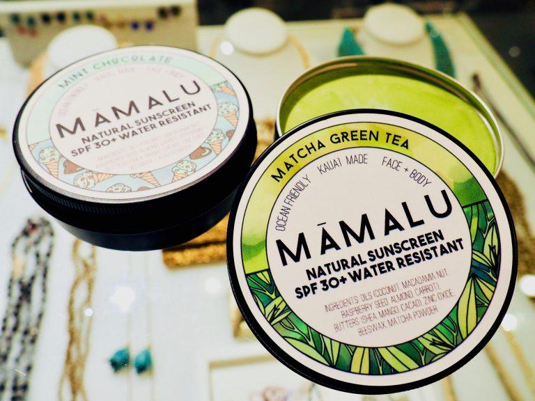ハワイでここだけ! ナチュラルで美味しい香りのサンスクリーン