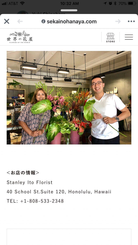 世界の花屋さんのブログ