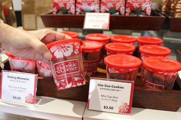 ミニカップ入りひとくちクッキー($3.50)