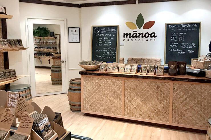 マノア・チョコレート・ハワイの店内