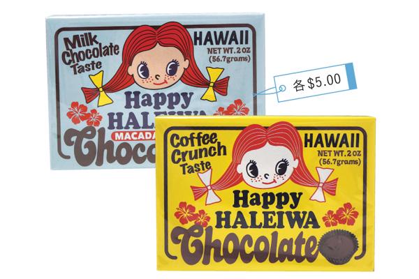 オリジナルチョコレート 1箱$5