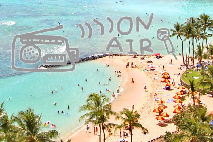 ハワイの世間は狭いなと感じた話【ラジオ】