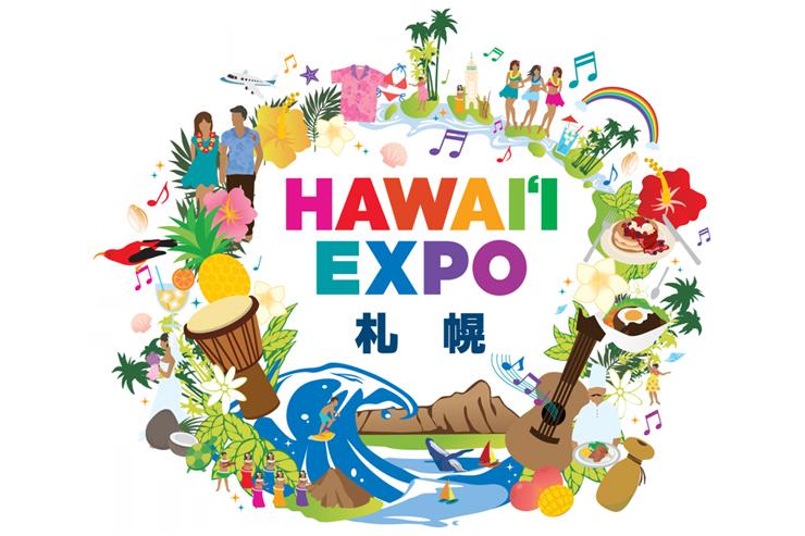 ハワイが札幌にやってくる!〜Hawai'i Expo 2018〜