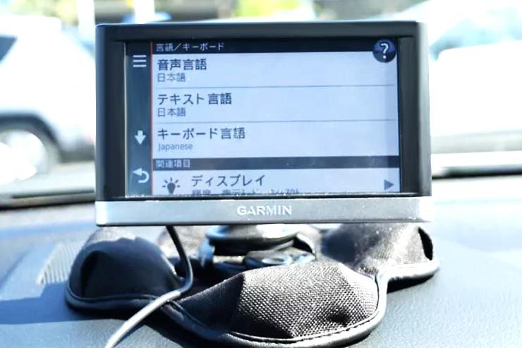 日本語GPSカーナビ
