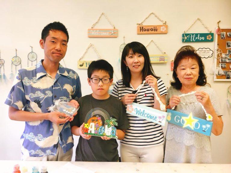 家族みんなでハワイの思い出を形に残そう!