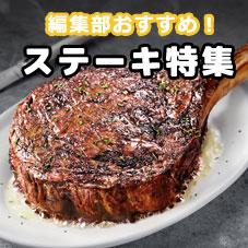 ハワイのステーキレストラン13選