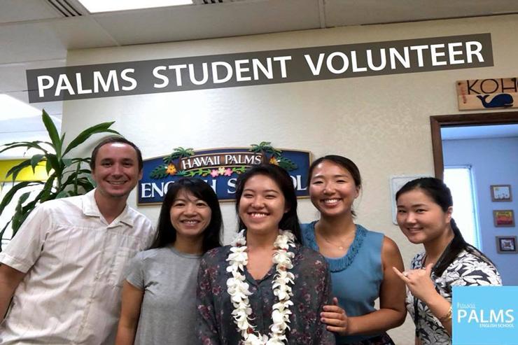 ハワイで英語留学&職業体験ができる!