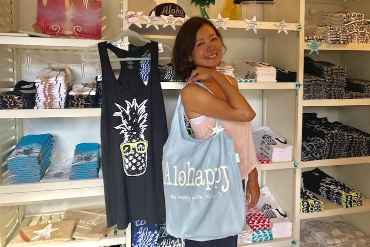 Bliss Closet Hawaii(サラトガ通り沿い)