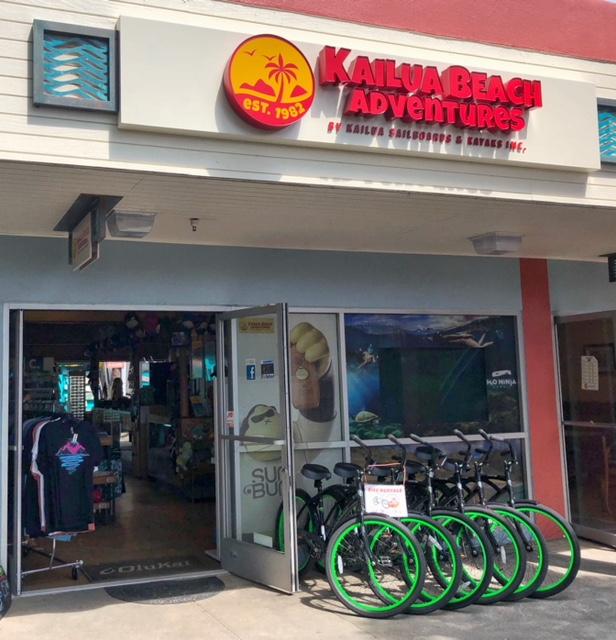 カイルアビーチから徒歩圏内の海グッズのお店