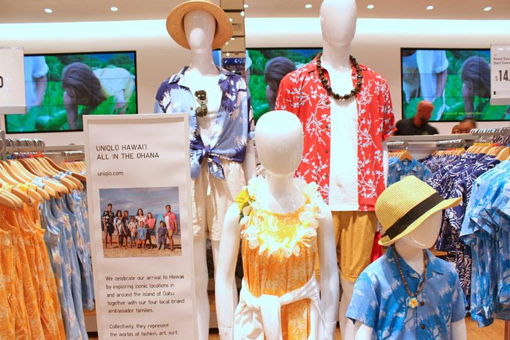 ユニクロ・ハワイ限定キッズアロハとドレス