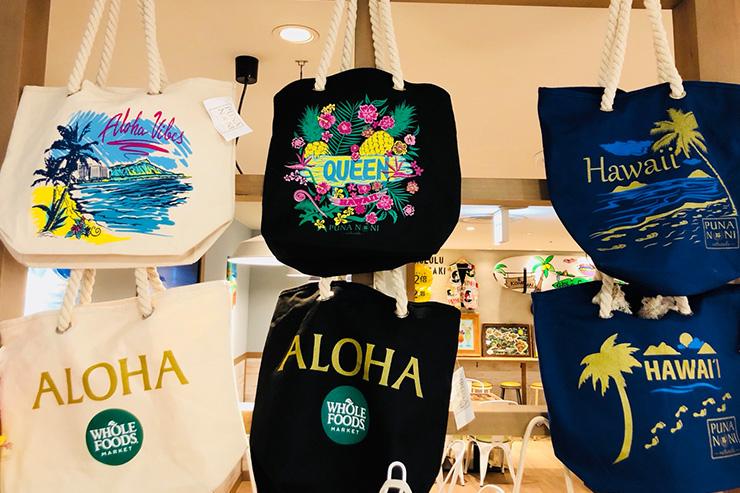 日本で買える!10月のおすすめハワイグッズ