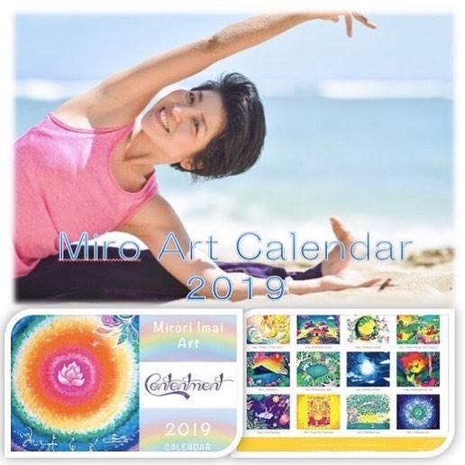 人気ヨガ講師Miroの2019年カレンダー販売開始!