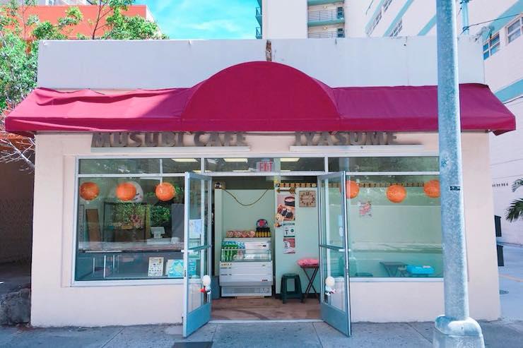おにぎりのいやす夢がエナロードに新店をオープン