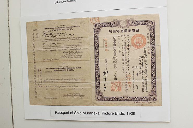 今でいうパスポート。貴重な資料だ