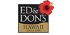 エド&ドンズ・オブ・ハワイ