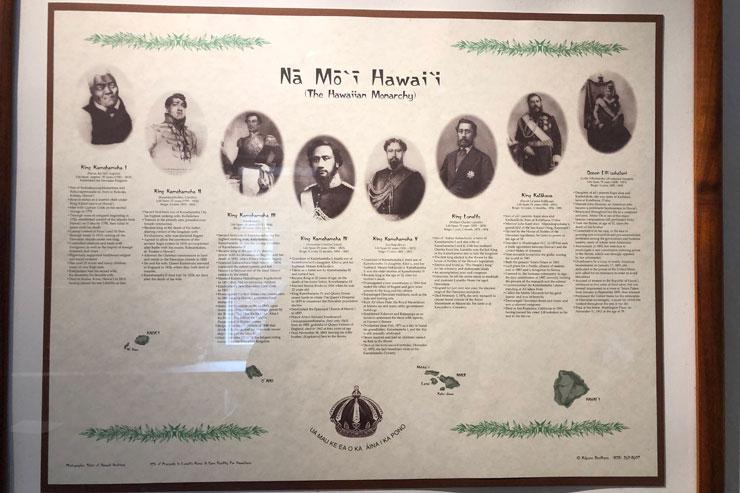 歴代のハワイ王の説明も飾られていました。