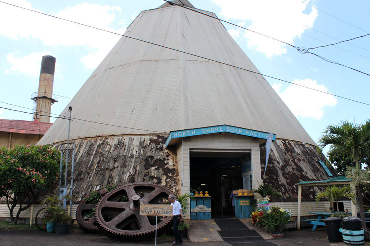 貸切チャーターなら、ワイアルアにあるソープファクトリーやコーヒー工場へも楽々アクセス。