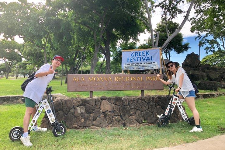 世界最小折り畳み電動二輪車「アービー」で爽快なハワイ観光を!