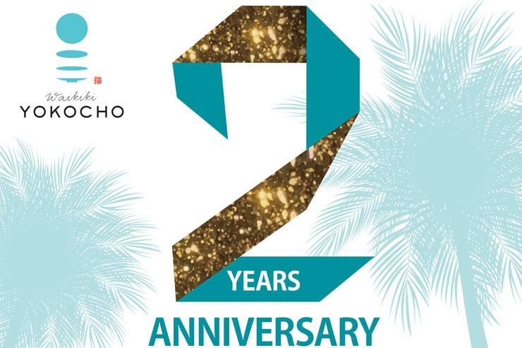 祝2周年!ワイキキ横丁で2日間限定イベント開催