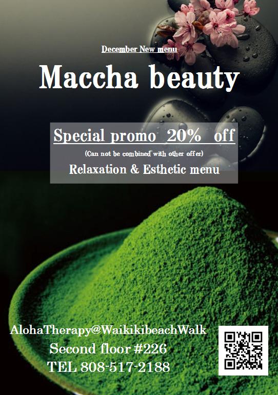 New☆Maccha beauty☆